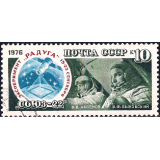"RUS Selo, 1976, (Mint), Yt:SU 4338, Space Flight of ""Soyuz-22"", Space Flight by V. F. Bykovsky and V. V. Aksenov."