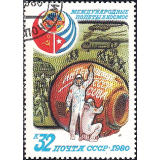 RUS Selo, 1980, (Mint), Yt:SU 4735, Soviet-Cuban Space Flight, Soviet-Cuban Space Flight.