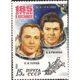 RUS Selo, 1981, (Mint), Yt:SU 4786, Space Research on Orbital Complex.