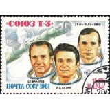 "RUS Selo, 1981, (Mint), Yt:SU 4788,  Space Flight of ""Soyuz T-3""."