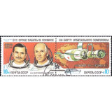 "RUS Selo, 1983, (Mint), Yt:SU 4989, Space Research by ""Salyut-7"" - ""Soyuz-T"", Anatoly Berezovoy and Valentin Lebedev."
