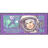 RUS Selo, 1983, (Mint), Yt:SU 5006, The 20th Anniversary of the First Women in Space - Walentina Tereskowa.
