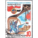 RUS Selo, 1987, (Mint), Yt:SU 5430, Soviet-Syrian Space Flight, Cosmonauts on the station Mir and Moscow-Damascus satellite.