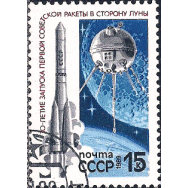RUS Selo, 1989, (Mint), Yt:SU 5597A, The 30th Anniversary of First Soviet Moon Flight.