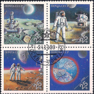 "RUS Quadra, 1989, (Mint), Yt:SU 5695/98, International Stamp Exhibition ""Expo 89"", Unmanned Soviet probe on the Moon."