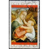 BUR Selo, 1971, (U), Yt:BI PA236, Airmail - Christmas - Paintings of Virgin and Child.
