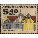 RTC Selo, 1971, Definitivo/Regular, (U), Regional Buildings, Bohemia, Pošumaví.