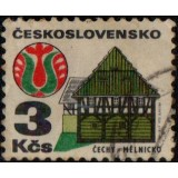 RTC Selo, 1972, Definitivo/Regular, (U), Yt:CS 1920, Old Buildings (Čechy - Mělnicko).