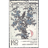 RTC Selo, 1974, (Mint), Yt:CS 2038, Czechoslovak Graphic Art, Bird and flowers, by Adolf Zabransky.
