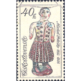 RTC Selo, 1978, Yt:CS 2311, (Mint), Slovak Ceramics, Woman in folk costume by Michal Polasko.