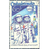 RTC Selo, 1979, (Mint), Yt:CS 2318, The 1st Anniversary of Russian-Czech Space Flight, Astronauts Aleksei Gubarev and Vladimir Remek.