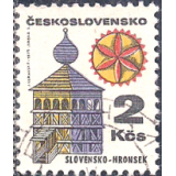 RTC Selo, 1971, Definitivo/Regular, (N), Yt:CS 1833, Regional Buildings, Slovakia, Hronsek.