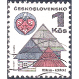 RTC Selo, 1971, Definitivo/Regular, (N), Yt:CS 1831, Regional Buildings, Moravia, Horácko.
