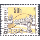 RTC Selo, 1979, Definitivo/Regular, (N), Yt:CS 1530a, Czechoslovak cities.