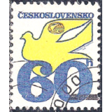 RTC Selo, 1979, Definitivo/Regular, (N), Yt:CS 2376a, Carrier pigeon.
