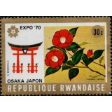 RWA Selo, 1975, (Mint), Yt:RW 363, World's Fair (EXPO 70), Osaka, Japan.