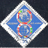ROM Selo, 1962, (N), Yt:RO 1853, World Youth Festival Helsinki, Globes with national flags.