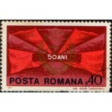 ROM Selo, 1971, (N), Yt:RO 2606, The 50th Anniversary of the Romanian Communist Party, Red flags & communist party badge.