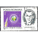 ROM Selo, 1971, (Mint), Yt:RO 2665, Personalities, Gagarin, rocket and globe.