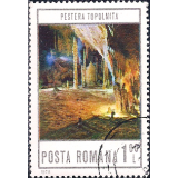 ROM Selo, 1978, (Mint), Yt:RO 3122, Caves in Romania, Topolnita.