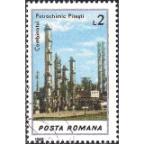 ROM Selo, 1986, (Mint), Yt:RO 3714, Industry, Oil refinery, Pitesti.