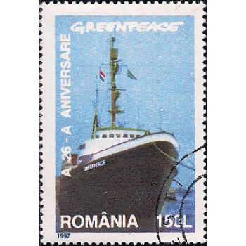 ROM Selo, 1997, (Mint), Yt:RO 4384, The 25th Anniversary of the Greenpeace Organisation, Greenpeace Ship.