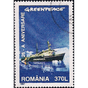 ROM Selo, 1997, (Mint), Yt:RO 4385, The 25th Anniversary of the Greenpeace Organisation, Greenpeace Ship.