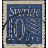 SUE Selo, 1957, (N), Numeral Stamps.