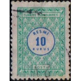 TUR Selo, 1969, (N), Yt:TR S112, On Service Stamps.