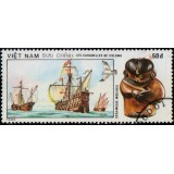 VIS Selo, 1990, (Mint), 500th Anniv. of discovery of America (Colombu's Boats).