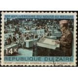 ZAI Selo, 1975, (U), Yt:CD 870, President Mobutu addressing UN Gen. Assembly, Oct. 1974.